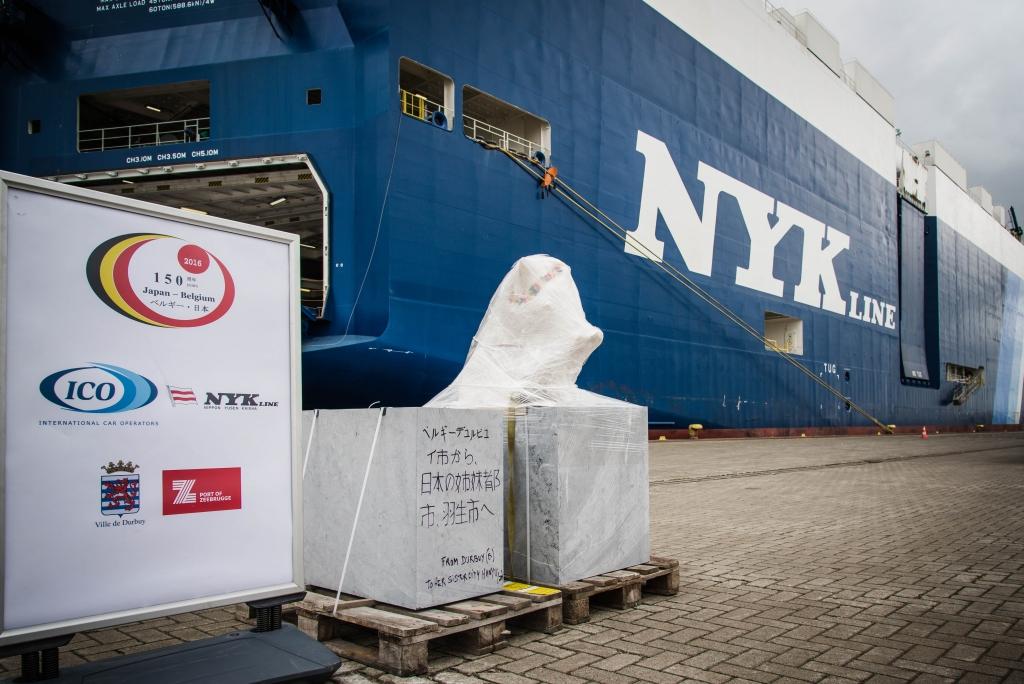 Symbol For 150 Years Of Friendship Between Japan En Belgium Shipped